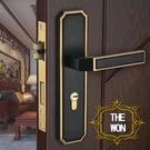 全銅室內門鎖臥室木門鎖具純銅靜音家用執手鎖臥室房門鎖 【母親節禮物】