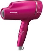 【日本代購】Panasonic 松下電器 納米水離子電吹風 玫紅色 EH-NA9B-VP