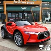 兒童電動車 四輪汽車遙控車可坐寶寶男孩小孩4輪玩具車可坐人JY 快速出貨