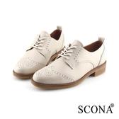 SCONA 蘇格南 全真皮 英式雕花綁帶牛津鞋 米白色 22616-3