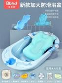 兒童浴盆 嬰兒洗澡盆新生兒浴盆寶寶用品可坐躺家用小孩兒童沐浴桶大號加厚 遇見初晴YJT