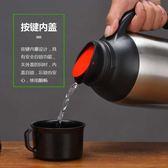 歐豫保溫壺家用熱水瓶不銹鋼保溫瓶暖水壺開水瓶大容量暖壺 暖瓶 免運