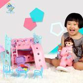 芭比娃娃 仿真洋娃娃玩具套裝女孩公主兒童過家家夢想豪宅 生日禮物