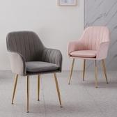 北歐ins椅子網紅化妝椅簡易書桌椅梳妝椅餐椅家用餐廳靠背椅凳子LX春季新品