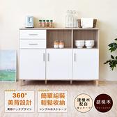 【Hopma】典藏三門二抽廚房櫃/收納櫃-淺橡木配白