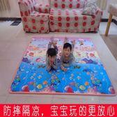 加厚寶寶爬行墊兒童海綿墊子小孩鋪地上拼圖坐墊幼兒鋪墊泡沫地墊  好再來小屋  NMS