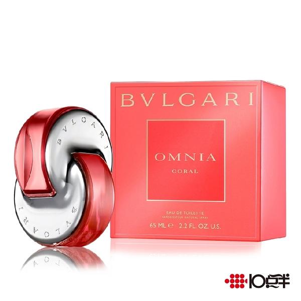 BVLGARI 寶格麗 晶艷 女性淡香水 65ml *10點半美妝館*