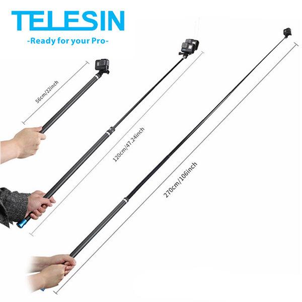 TELESIN 2.7米 270cm 碳纖維自拍棒