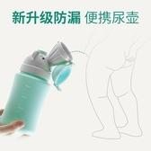 兒童便攜式車載小便器尿壺男童夜壺嬰兒寶寶旅行馬桶男孩女孩夜用