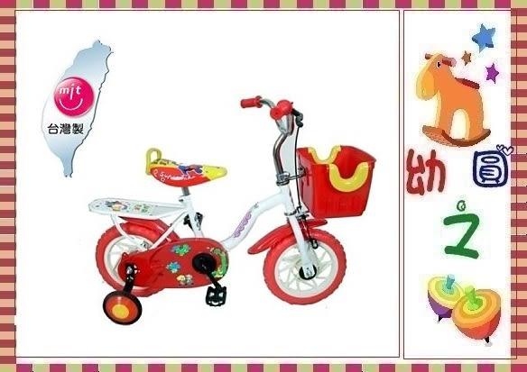 *幼之圓* 厚軟座墊 12吋 S型兒童腳踏車~台灣製