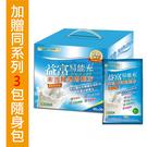 【益富】易能充 未洗腎適用配方 45gX...