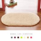 ✿現貨 快速出貨✿【小麥購物】絨毛圓形地毯 地毯 地墊 地毯 墊子 防滑墊【C029】