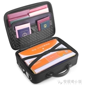 密碼鎖證件收納包硬殼家庭用大容量護照票據檔案文件戶口本整理箱 安妮塔小鋪