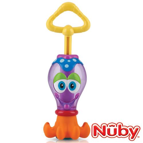 Nuby 洗澡玩具-烏賊水槍 6146