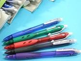 百樂自動鉛筆 H-105-SL 百樂樂彩自動鉛筆 0.5mm /一盒12支入[#35]