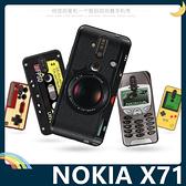 NOKIA X71 復古偽裝保護套 軟殼 懷舊彩繪 計算機 鍵盤 錄音帶 矽膠套 手機套 手機殼 諾基亞