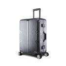 Arowana 星漾國度25吋PC鋁框避震輪旅行箱(鐵灰色)