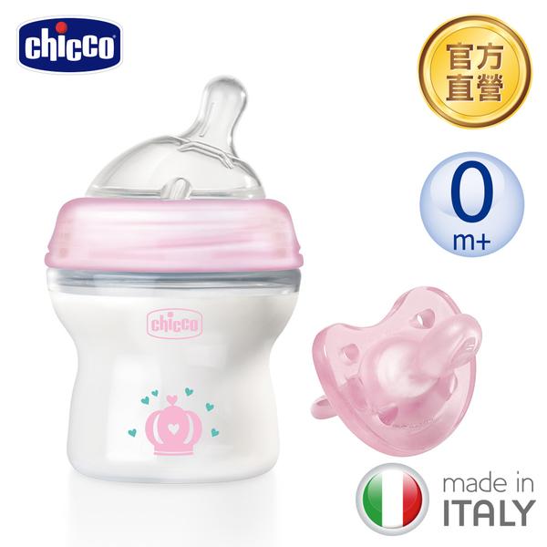 chicco-天然母感PP奶瓶+矽膠安撫奶嘴組-粉