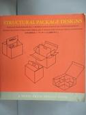 【書寶二手書T4/設計_GNV】Structural Package Designs (Pepin Press Desi