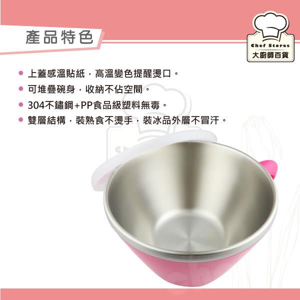 牛頭牌不鏽鋼防燙杯碗隔熱碗620cc泡麵碗附感溫貼紙-大廚師百貨