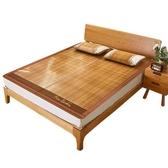 竹席涼席1.8m床夏季床上席子1.5米雙人雙面夏天可折疊藤席