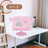 創意葉熊多功能防近視閱讀架書架 LVV5114【大尺碼女王】