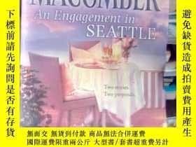 二手書博民逛書店An罕見Engagement in Seattle [平裝]Y1