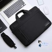 筆電包 華為聯想蘋果戴爾華碩男女13.3英寸單肩手提筆記本包防水防震電腦包公文包內膽 多色
