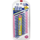 刷樂齒縫牙間刷SSSS 15支入【愛買】