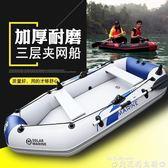 橡皮艇橡皮艇加厚釣魚船耐磨充氣船硬底沖鋒舟電動快艇雙人4人船皮劃艇 非凡小鋪LX