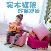 新品沙髮椅幼兒嬰兒寶寶小沙髮實木迷你沙髮皮革生日禮物YXS 【快速出貨】