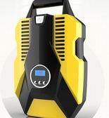 先科車載充氣泵小轎車便攜式汽車電動輪胎12v加氣泵車用打氣筒   圖拉斯3C百貨