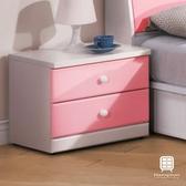 【Hampton 漢汀堡】愛麗絲粉紅雙色床頭櫃