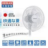 HERAN 禾聯 14吋智慧變頻DC風扇 HDF-14M1S