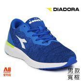 【Diadora 迪亞多那】男款 休閒運動鞋 寬楦-藍色(D6916)全方位跑步概念館