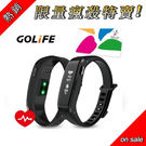 【附贈悠遊卡錶帶】 GOLiFE Care-X HR 升級版 智慧悠遊心率手環 CareX 黑色 / 金色