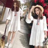 孕婦夏裝洋裝時尚2020韓版新款上衣中長款寬鬆雪紡孕婦裙子 京都3C