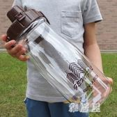 大容量水壺 防爆超大容量3000ml太空杯子1l2l3l塑料戶外旅行便攜水壺吸管水杯 ZJ1127 【雅居屋】