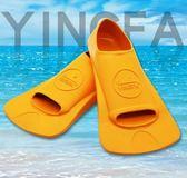 短腳蹼成人游泳兒童訓練專業浮潛水蛙鞋自由泳裝備