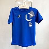 ASICS 亞瑟士 童裝 短袖 透氣 排汗衫 運動服 藍色 NO.H3330(2034A701-401)