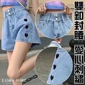 EASON SHOP(GQ1218)實拍水洗單寧側邊愛心塗鴉刺繡雙鈕釦收腰牛仔褲女高腰短褲顯瘦A字褲寬管休閒褲藍