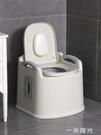 家用老人坐便器可移動馬桶孕婦椅室內防臭折疊老年人便攜式廁所凳 一米陽光