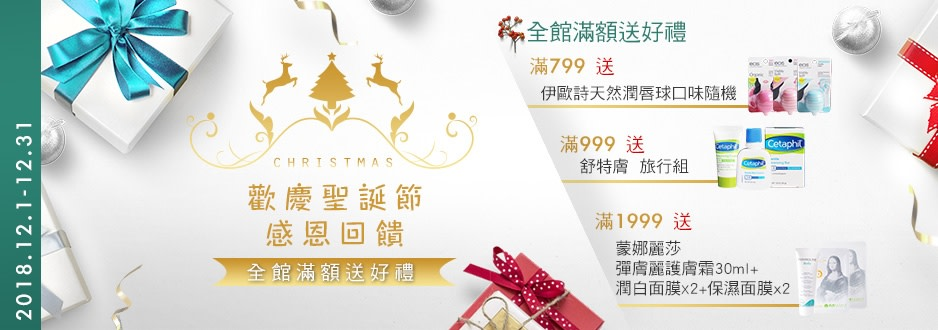 drhuang-imagebillboard-a8b8xf4x0938x0330-m.jpg