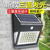布雷科曼大三角壁燈太陽能燈戶外家用超亮庭院燈led感應路燈【潮男街】