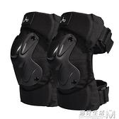 成人摩托騎行護膝機車護具保暖防風防摔騎車護腿