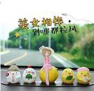 車上擺件 汽車車內飾品擺件雞車載創意裝飾...