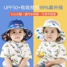 兒童帽子夏季防曬帽防紫外線寶寶遮陽帽薄款網眼帽男童漁夫帽薄款一米