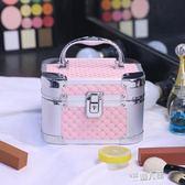 手提化妝箱小方包化妝盒女大容量紋繡工具箱美甲收納箱帶鎖化妝包  9號潮人館