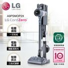 【LG樂金】A9+快清式濕拖無線吸塵器 /鐵灰A9PSMOP2X