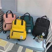 書包 兒童包包小學生輕便旅行雙肩包男童女孩補課包手提袋背包書包 巴黎春天